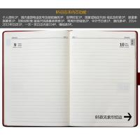 Wholesale Hardcover A4 leather imprint journal notebook from china suppliers