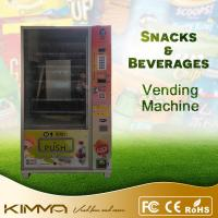 Buy cheap Automat drinks and snack food vending machine with drop sensor from wholesalers