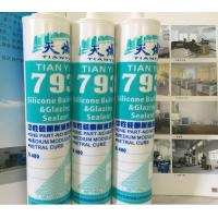 Wholesale Glass Neutral Weatherproof  Silicone Sealant Curtain Wall Facades from china suppliers