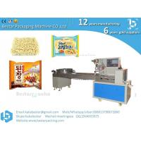 Buy cheap Full-Automatic Dry Stick Pasta Packaging Instant Fresh Noodle Packing Machine from wholesalers