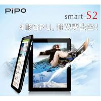 Buy cheap 8 Pipo Smart S2 Tablet PC RK3066  Android 4.1 RAM 1GB DDR3 Nand Flash 16GB from wholesalers