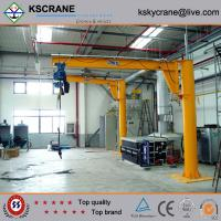 Buy cheap 0.5ton  Cantilever Jib Crane from wholesalers