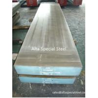 DIN 1.2311 / AISI P20 Plastic Mould Steel, 1.2311/P20 wider plates, 1.2311/P20 flat bars, 1.2311