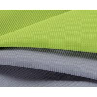 Buy cheap Pearl jacquard coating fabric from wholesalers