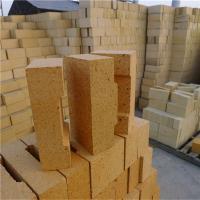 Buy cheap ISO Refractory Fire Bricks BG-96A Silica Brick Lower Porosity Clay Brick product