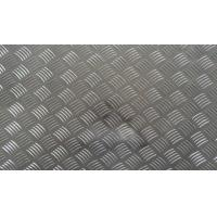 Buy cheap aluminum checkered plate-the best aluminum checkered plate manufacture in China from wholesalers