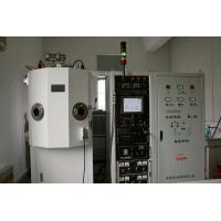 Buy cheap Experimental magnetron sputtering coater with (DC/MF/RF/ion source) from wholesalers