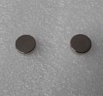 Buy cheap Neodymium Magnet 20 x 3 disc from wholesalers