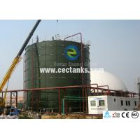 Buy cheap Watertight Waste Water Storage Tanks With Short Construction Time And Low Project Cost from wholesalers