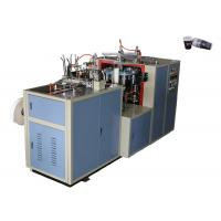 Buy cheap Double PE Coated Disposable Paper Cup Making Machine High Efficiency Equipment from wholesalers