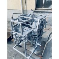 Buy cheap Custom Designing Rotational Casting Molds For Sale UG CAD Design Software from wholesalers