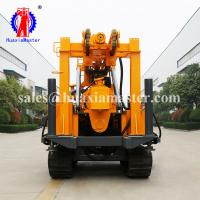 Buy cheap Water-gas water well drilling rig/direct-sale 400-meter pneumatic drilling rig for exploration from wholesalers
