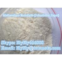 Buy cheap Methenolone Enanthate Bodybuilding , CAS 303-42-4 Primobolan Depot Anabolic Raw Powder from wholesalers