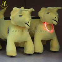 Wholesale Hansel indoor sports /hot sale in China animals rides /amusement park from china suppliers