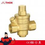 Buy cheap High Pressure Prv Air Inline Water Pressure Regulator from wholesalers