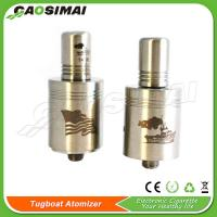 Tugboat Atomizer-12
