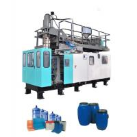 Buy cheap Servo Motor High Speed Plastic Blow Molding Machine For Water Tank Strong Clamping Force from wholesalers