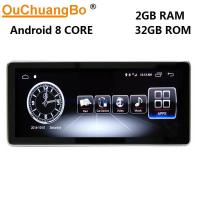 Buy cheap Ouchuangbo auto radio multi media for Benz GLK Class X204 350 2013-2016 support SWC WIFI USB SWC android 7.1 system from wholesalers