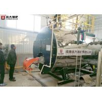 Buy cheap Biogas Fired Boilers 25 Bar Rated Working Pressure For Textile Mill Horizontal Type from wholesalers