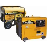 Buy cheap Generator Set product
