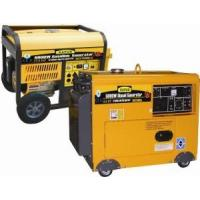 Wholesale Diesel Generator (KDG6000SE) from china suppliers