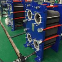 Buy cheap Industrial Plate Type Condenser , High Efficiency Plate To Plate Heat Exchanger from wholesalers