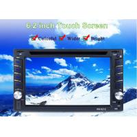 Buy cheap Digital Touch Screen 2 Din Car DVD Player 2 Din Gps Bluetooth Car Stereo from wholesalers