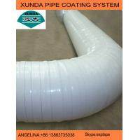 Buy cheap Corrosion Protection Tape Pipe Wrap Materials Anti Rust Coating Tapes with Polyethylene from wholesalers