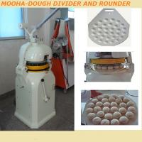 Buy cheap bakery equipment dough divider and rounder from wholesalers