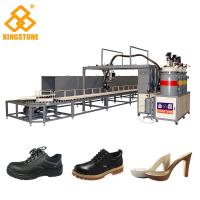Buy cheap PU Footwear Pouring Foam Polyurethane Injection Machine300-400 Pairs Per Hour from wholesalers