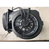 Buy cheap EC Single Inlet Heat Dissipation Fan / Ventilation Air Blower High Air Flow from wholesalers