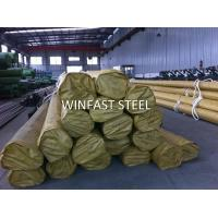 Buy cheap Hastelloy C276 Seamless Pipe / Seamless Stainless Steel Tubing from wholesalers
