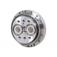 Buy cheap Various Cycloidal Gear Reduction Ratio, Same As Nabtesco Gearbox RV-200C from wholesalers