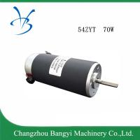 Buy cheap 52ZYT105-22050   220VDC  0.1  4000RPM 42W   high voltage Magnet  DC MOTOR from wholesalers