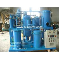 Buy cheap Used Hydraulic oil vacuum purifier machine | hydraulic oil filtration unit | oil filtering machine from wholesalers