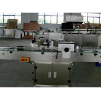 Buy cheap Self Adhesive Sticker Labelling Machine ,  Label Applicator Machine For Bottles from wholesalers