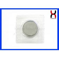 Buy cheap Strong Invisible Magnetic Snaps , 18*3MM / 20*3MM Winter Leather Clothes Sew In from wholesalers