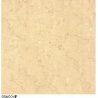 Buy cheap Limestone, The Brick, Floor and Tile (DS6004P) from wholesalers