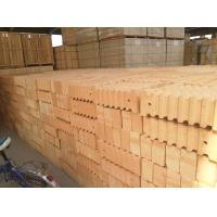 Buy cheap SK34 SK36 SK38 SK40 High alumina refractory brick for pizza oven from wholesalers