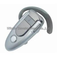 Buy cheap Bluetooth headset (H500) from wholesalers