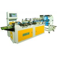 Buy cheap Central Sealing Bag Machine / Middle Sealing Bag Making Machinery for T - Shaped Bags from wholesalers