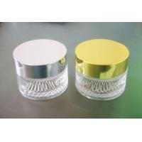 Wholesale JG-F415 50g cylinder glass cosmetic jar/container_ facial cream, serum,musk,moisturizer from china suppliers