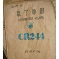 Buy cheap sell chloroprene rubber from wholesalers