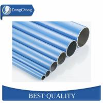 Buy cheap High Intensity Aluminium Hollow Pipe / Colored Aluminum Pipe Poles from wholesalers