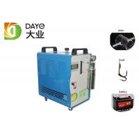 Buy cheap 220V Three Phases Hydrogen Fuel Cell Power Generator Water Consumption 0.21 L/H from wholesalers