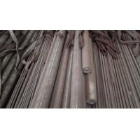 Buy cheap Duplex 2205 2507 F55 F51 Stainless Steel Round Bar For Industry With 2000mm-6000mm Length from wholesalers
