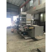 Buy cheap Aluminum Foil Paper Printing Machine High Quality PE two side Coated Paper Flexo Flexographic Printing Machine from wholesalers