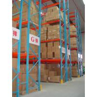 Heavy Duty Pallet Warehouse Racking / Metal Storage Shelves