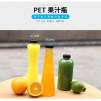 Buy cheap Bpa Free Plastic Juice Bottles for Beverage Sale Points / Bars from wholesalers