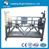 Buy cheap ZLP Suspended electric platform / stage platform / winch gondola / suspended scaffolding from wholesalers